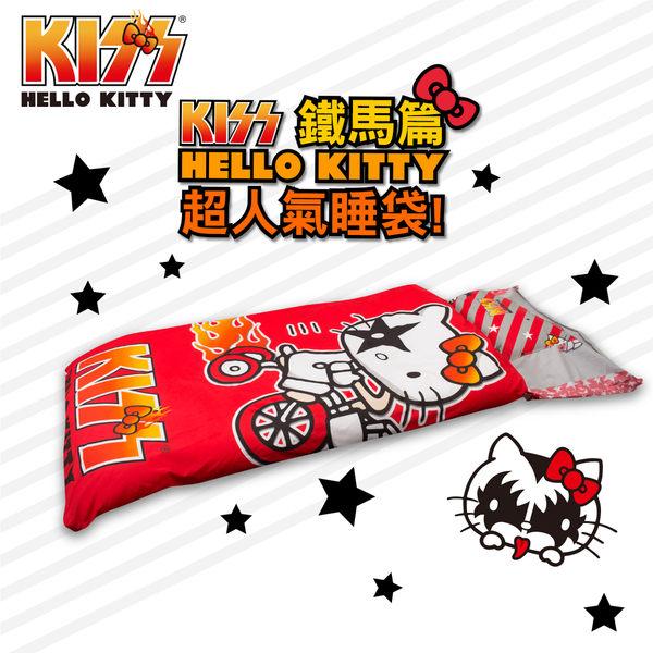 Hello Kitty 鐵馬 兒童睡袋 標準 台灣製 超取限一顆