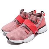 Reebok 慢跑鞋 Split Flex 紅 白 全新鞋款 襪套式 女鞋 休閒鞋 運動鞋【PUMP306】 DV3960