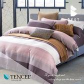 全鋪棉天絲床包兩用被 雙人5x6.2尺 時尚韻味(咖) 100%頂級天絲 萊賽爾 附正天絲吊牌 BEST寢飾