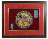 鹿港窯-居家開運商品-台灣國寶交趾陶裝飾壁飾-立體框【 L四寶麒麟‧官印麒麟 】免運費送到家