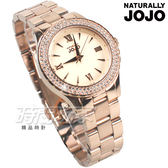 NATURALLY JOJO 羅馬假期 鑽錶 優雅時刻 藍寶石水晶玻璃 女錶 玫瑰金 JO96951-13R