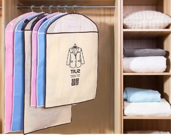 西服防塵罩 / 折疊衣服防塵袋防塵套收納袋(不挑色)