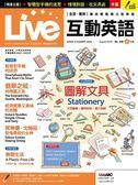 Live互動英語(互動光碟版) 8月號/2018 第208期