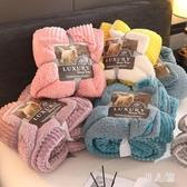 加厚雙層珊瑚絨毯子法蘭絨毛毯被子床單雙人冬季小毛毯辦公室午睡 PA10913『男人範』