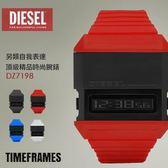 【人文行旅】DIESEL | DZ7198 頂級精品時尚男女腕錶 TimeFRAMEs 另類作風 42mm 設計師款