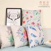 絲水彩小清新棉麻抱枕辦公司靠墊客廳沙發靠枕靠墊汽車腰枕·蒂小屋服飾 IGO