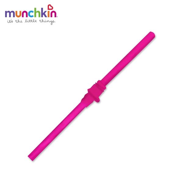 munchkin滿趣健-好握吸管防漏杯-替換吸管