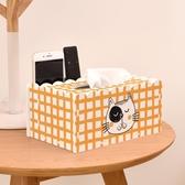 創意多功能桌面遙控器收納紙巾盒家用簡約北歐ins客廳茶幾抽紙盒
