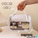 化妝包 化妝包女便攜大容量洗漱包超大化妝品收納包高級感化妝袋2021新款 榮耀上新
