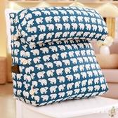 一件8折免運 靠枕帶頭枕床頭靠墊背三角抱枕 沙發辦公室飄窗腰枕腰靠護腰枕頭