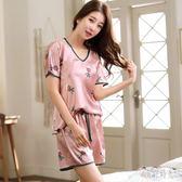 女士睡衣 夏季新款冰絲短袖印花寬鬆薄款韓版家居服夏天女人絲綢短褲兩件套 aj2811『美好時光』