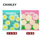 《日本製》CHARLEY 芬蘭牛奶入浴劑 (洋甘菊香/玫瑰香)  ◇iKIREI