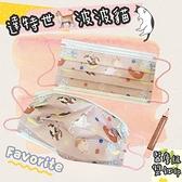 達特世(送口罩收納夾X1) 台灣製 外銷款成人 醫療口罩 波波貓 BFE95%~