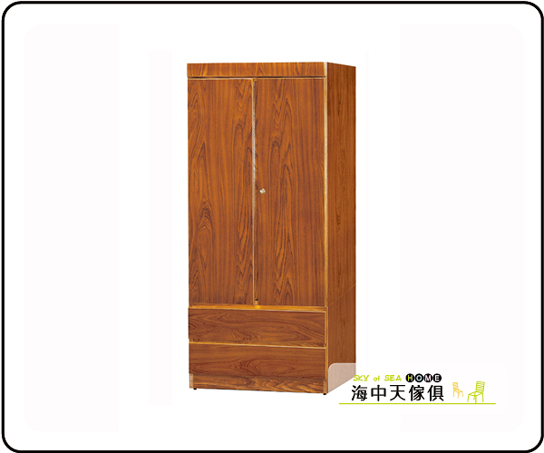 {{ 海中天休閒傢俱廣場 }} G-9 摩登時尚 臥室系列 134-5 柚木3x6尺衣櫥(301)