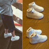 男童冬季高幫童鞋 女童白色秋板鞋子潮新款運動鞋 兒童加絨小白鞋 九週年全館柜惠