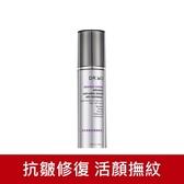 DR.WU超逆齡 多肽緊緻修護精華液35ML