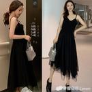 大碼女裝年新款純黑色吊帶百搭長裙 胖mm遮肉顯瘦洋裝200斤