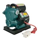 增壓泵家用全自動220V自吸泵自來水管道加壓力泵水井抽水機吸水泵 英雄聯盟