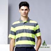 JOHN DUKE高品質彈性吸排機能POLO衫 - 灰/綠