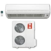 (含標準安裝)萬士益定頻分離式冷氣18坪MAS-112MR/RA-112MR