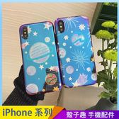 卡通塗鴉星球 iPhone iX i7 i8 i6 i6s plus 手機殼 藍光殼 繽紛煙火 保護殼保護套 防摔軟殼
