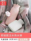 硅膠熱水袋女注水小號隨身迷你暖水袋可愛學生裝水宿舍灌水暖手寶