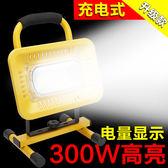 LED充電投光燈戶外帳篷露營野營擺攤手提家用應急馬燈電量顯示 igo 台北日光