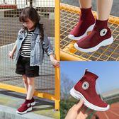 2018新款兒童鞋女童男童針織休閒運動鞋彈力春季 LQ2333『科炫3C』