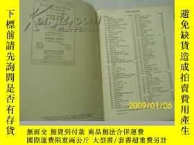 二手書博民逛書店SENIOR罕見SERLES - BOOK ONE14489 出
