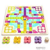 幼兒園桌游互動棋類益智玩具3-4-6歲兒童飛行棋親子游戲棋跳跳棋  凱斯盾數位3c