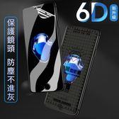 6D 水凝膜 iPhone 7 8 Plus 軟膜 全覆蓋 滿版 保護膜 防爆 高清 自動修復 螢幕保護貼