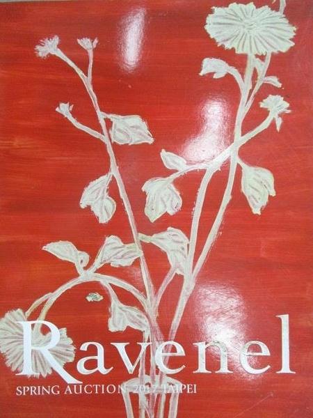 【書寶二手書T7/收藏_WGL】Ravenel_Modern and…Asian Art_2017/6/4