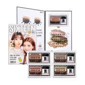 韓國 16brand 迷你雜誌炫彩雙色眼影盤 2.5g ◆86小舖 ◆