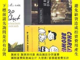 二手書博民逛書店越南語小說罕見dao but   thich nhat hanh