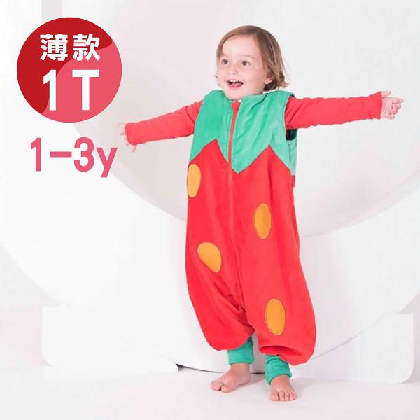西班牙 The PenguinBag Company 防踢被-草莓(1-3Y)薄款