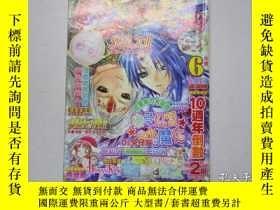 二手書博民逛書店16開漫畫月刊罕見Comic Fans 2005年 6月號Y24