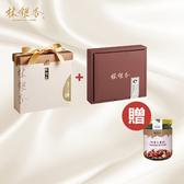 【林銀杏 - 養身套組】經典(不甜)600g+嚴選600g 贈杏仁醬270g