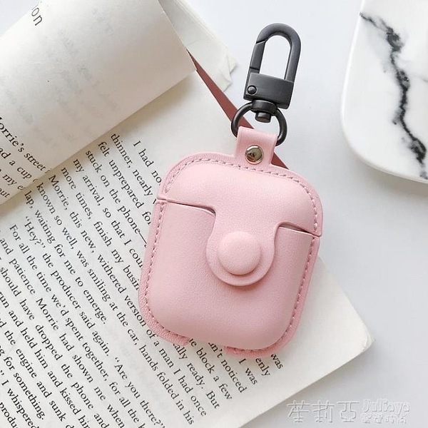 【軟皮款】適用蘋果Airpods2保護套皮質二代airpods Pro皮套3代藍芽無線耳機盒子 茱莉亞