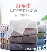 純棉大毛巾 柔軟吸水家用面巾