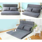 (聖誕交換禮物)新品懶人沙發床 日式小戶型臥室榻榻米 可折疊布藝雙人床xw