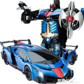 感應變形遙控車金剛機器人充電動賽車無線遙控汽車兒童玩具車男孩 露露日記
