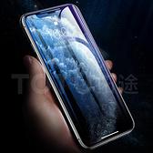 TOTU iPhone11/11Pro/11ProMax抗菌防塵高清鋼化膜保護貼保護膜 犀牛家族