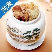饗城袖珍佛跳牆(1000g/份)(不含甕)【愛買冷凍】