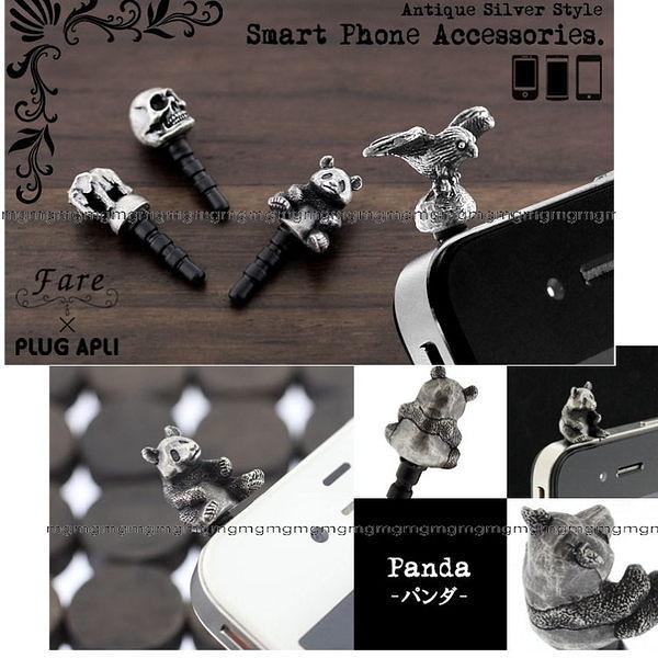日本正版 PLUG APLI 金屬IPHONE 3 4 3.5mm 耳機孔塞防塵塞頭共4款