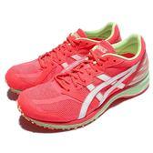 Asics 慢跑鞋 競速跑鞋 Lady Tartherzeal 5 虎走 粉紅 綠 輕量 運動鞋 女鞋【PUMP306】 TJR849-2001