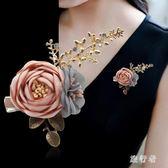 胸針 胸花布藝花朵職業披肩扣氣質別針配飾品 BF6681【旅行者】