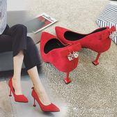 韓版水鑚蝴蝶結後跟細跟淺口尖頭紅色婚鞋高跟鞋單鞋女 晴天時尚館