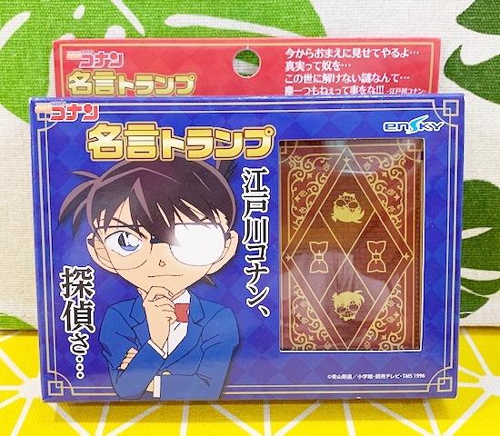 【震撼日式精品】名偵探柯南Detective Conan~鑽石人物卡-撲克牌*40766