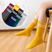 雙槓純棉童襪 中筒襪 堆堆襪 橘魔法 Baby magic 現貨 中筒襪 襪 兒童足球襪 中性款 白色襪子 學生襪