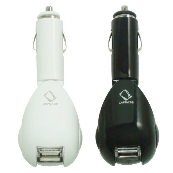 卡登仕 可旋轉式USB車充/車充頭/插座/車用充電器/充電器/車載充電器/數位相機/行動電源/平板/手機